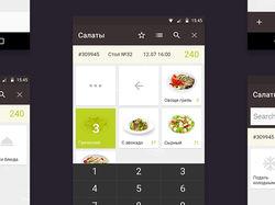 SmartTouch POS для официантов