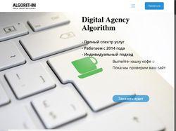 Создание сайта для digital agency Algorithm