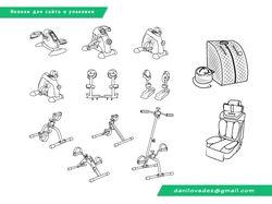 Иконки для спорт оборудования