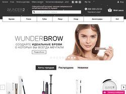 SEO продвижение интернет-магазина wunder2