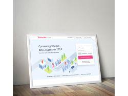SEO продвижение: dostavista.ru