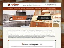 Дизайн проекта spb kitchen