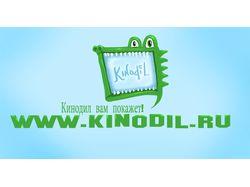 Kinodil