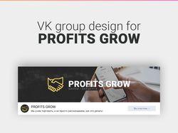 Дизайн группы VK – Школа Трейдинга