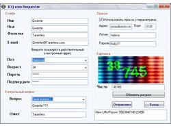 ICQRequester