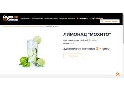 Настройка seo для каталога товаров на bitrix