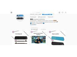Оформление профилей Instagram