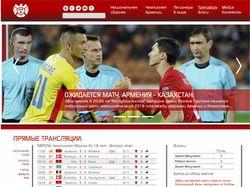 Дизайн Сайта AAF