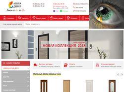 Наполнение интернет-магазина Азбука дверей