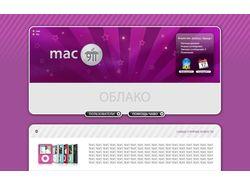 Mac911