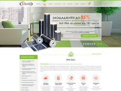 Интернет магазин termopapa.com.ua