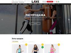Интернет магазин одежды для фитнеса
