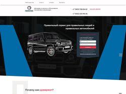 Автосервис Mercedes-Benz Gelandewagen