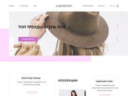 Главная страница для интернет магазина одежды
