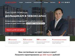 Верстка 8 Landing Page для компании Юрлайн