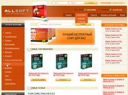 Софт портал