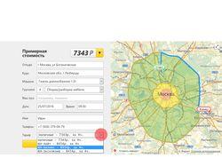Калькулятор стоимости поездки на Яндекс Карте API