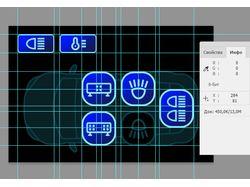 Дизайн приложения arduino в Nextion Editor