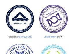 Дизайн печати ИП или ООО