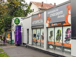 Витрина магазина Автодети
