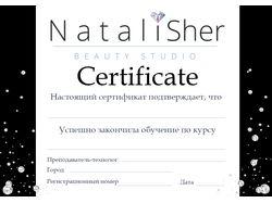 Сертификат, Обложка на методичку, Макет для сториз