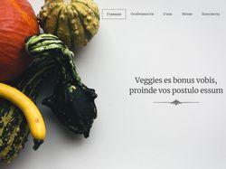 Магазин овощей и овощных блюд