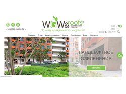 Доработка локализации wgwroofs.com Laravel