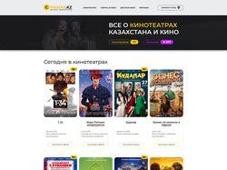 Адаптивный портал кинотеатров Казахстана