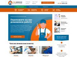 Верстка сайта сервисного центра + адаптив