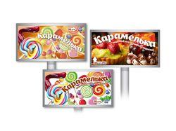 Карамелька (магазин сладостей)