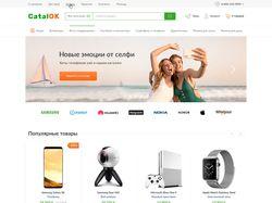 Интернет-магазин / Продажа техники CatalOk