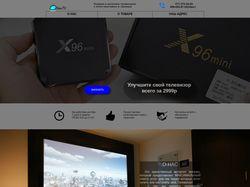 Лэндинг с рекламой смарт-приставки х96 mini