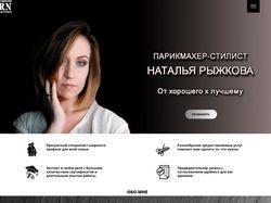 Сайт-визитка парикмахера