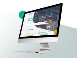 Дизайн главной сайта бронирование столиков онлайн