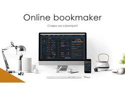 Online bookmaker