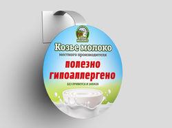 Дизайн воблера для магазина