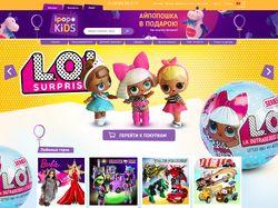 Маркетплейс детских товаров ipopokids.com