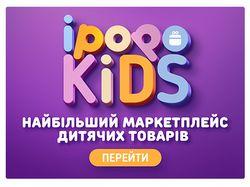 Апгрейт лого IPOPOKIDS