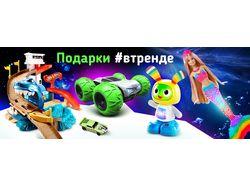 Рекламный баннер  для сайта ipopokids.com