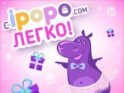 Иллюстрации для сервиса вишлистов ipopo.ua