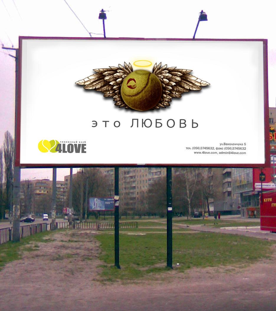 сколько бигборд поздравления москва труде удач