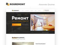 Дизайн концепция для сайта компании Rosremont