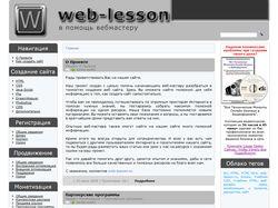 Как создать сайт