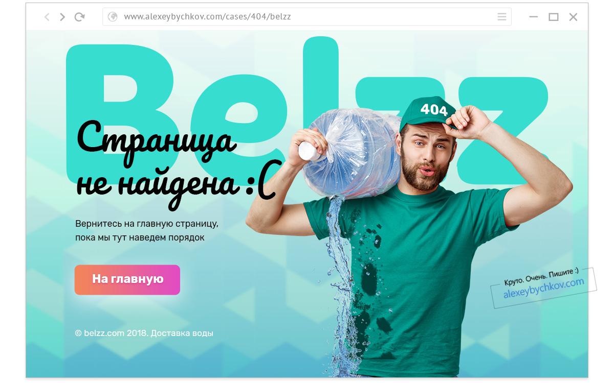 Мокренькая 404-ая у доставщиков воды: