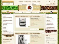 Верстка сайта Чай & Кофе (13 страниц)