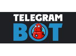 Разработка Telegram-ботов