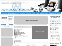 AV-Navigator
