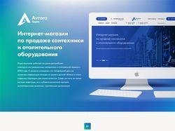 Avrora | Интернет-магазин