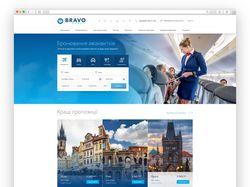 Сайт авиакомпании Bravoairways