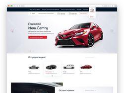 Корпоративный сайт для официального дилера Тойота